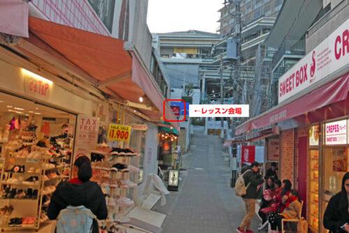 AgathA スタジオ ウォーキングビューティスクール ウォーキング レッスン 東京 ハイヒール 歩き方教室 竹下通り 紅茶カフェ クリスティー